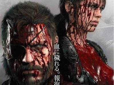 Un vistazo a los primeros easter egg encontrados en Metal Gear Solid V: The Phantom Pain