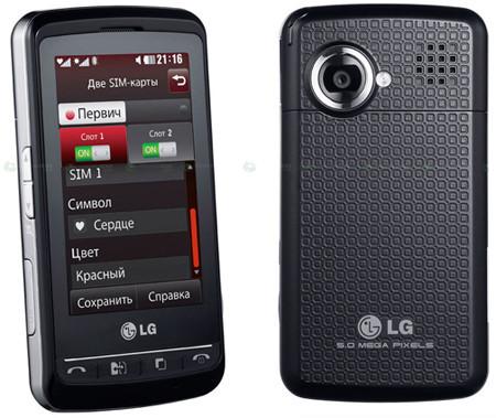 LG KS660, con doble SIM