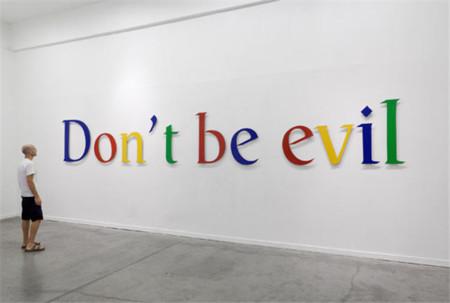 Google Don