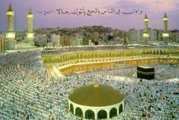 El Islam en casa a través de Internet