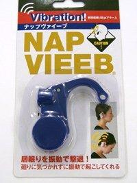 Gadgets relacionados con el sueño