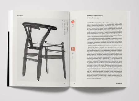 La Sillipedia: Andreu World celebra su 65º aniversario con 101 historias de sillas, arte para leer
