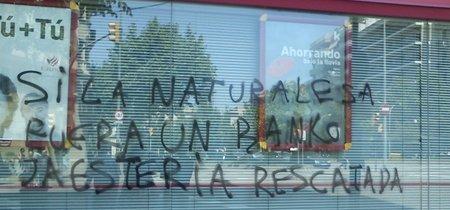 Todos estos bancos fueron rescatados en España antes del Popular