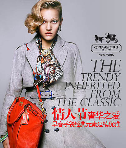 lujo en china