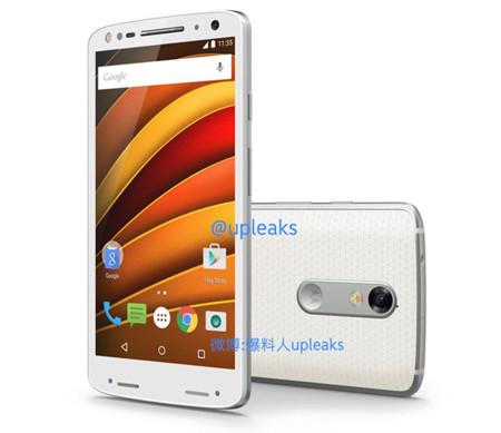 Moto X Force White