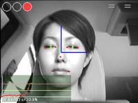 Un prototipo de Nissan detecta si estás borracho y no te deja conducir