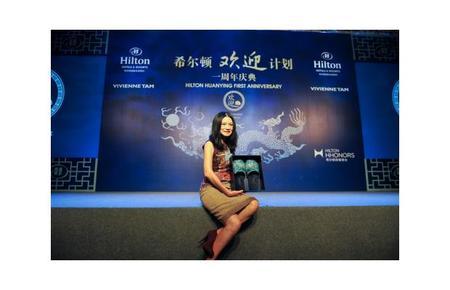 Vivienne Tam presenta las Slippers para Hilton