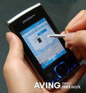 BlueBird BM300, PDA con TV