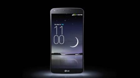 La pantalla 1440p del LG G3 casi está «cantada», pero su SoC podría ser de MediaTek