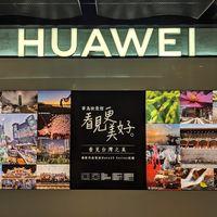 Huawei cuantifica el impacto del bloqueo de los EE.UU: 30.000 millones de dólares menos y una caída del 40% en las ventas de smartphones