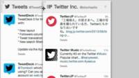 TweetDeck permite reordenar columnas con tan sólo arrastrar y soltar