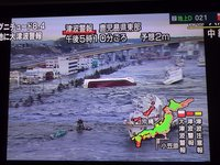 Pérdidas por terremoto y tsunami en Japón pueden llegar a 100.000 millones de dólares