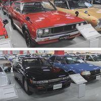 Nissan abre las puertas de su Museo de la Herencia en Japón