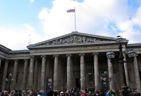 Fachada British Museum