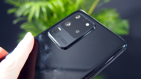 Samsung Galaxy S20 Ultra Modulo