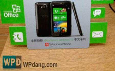 HTC lanzará el primer Windows Phone al mercado chino
