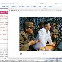 Corea del Norte 'is different': así es navegar por internet en el país
