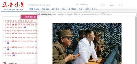 Corea del Norte 'is different': así es navegar por internet en el país de Kim Jong-Un