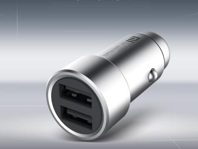 Oferta Flash: cargador de coche Xiaomi, compatible con Quick Charge 3.0, por 12 euros y envío gratis