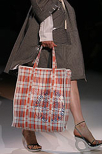 Louis Vuitton Shopping Bag