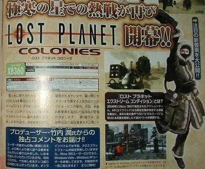 'Lost Planet: Colonies': primeros detalles