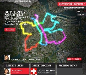 Nike Take Mokum: Como usar Facebook correctamente para crear comunidad