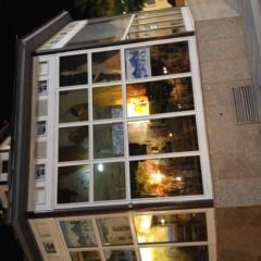 Foto 22 de 26 de la galería lg-g4-camara en Xataka