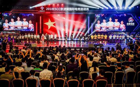 China tendrá un Comité de Esports para promocionar, reforzar y estandarizar la industria de los deportes electrónicos