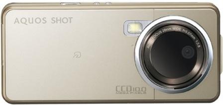 Sharp AQUOS SHOT 933SH, móvil y cámara de fotos