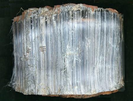 Krokydolith Mineralogisches Museum Bonn 7385