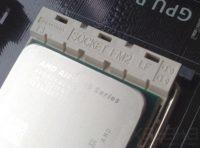 AMD buscará un único socket para todas sus gamas