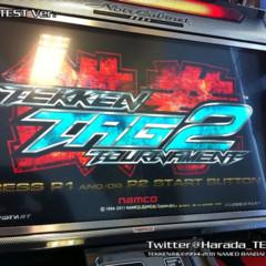 Foto 1 de 8 de la galería 140211-tekken-tag-tournament-2 en Vida Extra