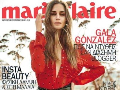 Gala González también tiene su portada de revista, Marie Claire Grecia, no eres la única Chiara