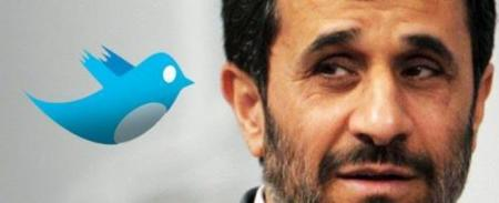 Internet en Irán: cara y cruz