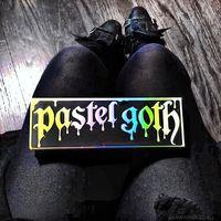 Kat Von D desata la locura con su nueva paleta de sombras y a mí no me da más