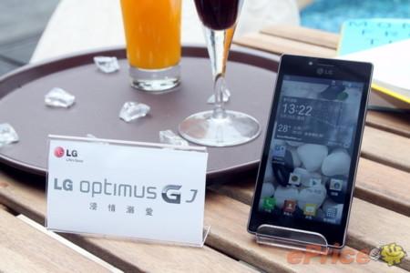 LG Optimus GJ, versión resistente de Optimus G