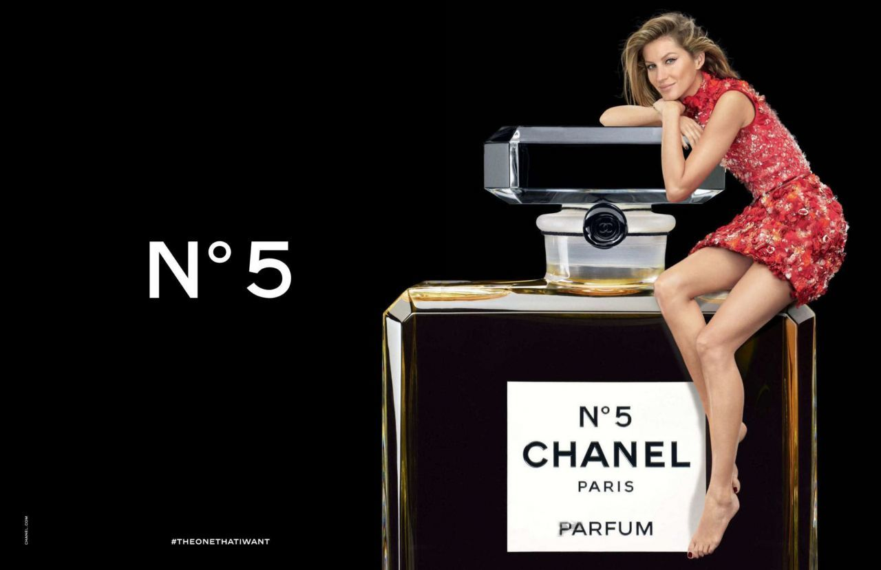 Foto de Campana Chanel Nº5 Navidad 2015 con Gisele Bünchen (1/4)