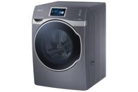 Samsung trae a México su lavadora que podremos controlar desde nuestro smartphone
