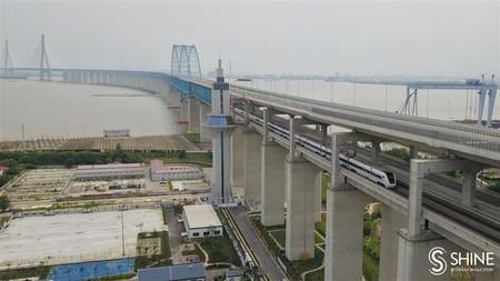 Puente Colgante 5