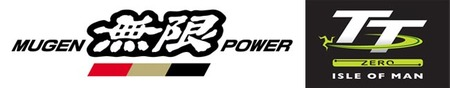 Mugen Correrá el TT Zero de 2012