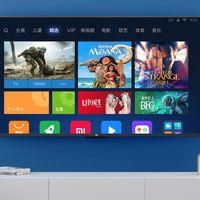 La serie E de Smart TV que ha presentado Xiaomi llega para abrir mercado en la gama de entrada, aunque por ahora sólo en China