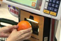 Escáneres que pasan de códigos de barras y directamente reconocen el tipo de manzana