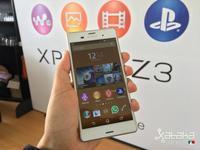 Sony Xperia Z3, primeras impresiones