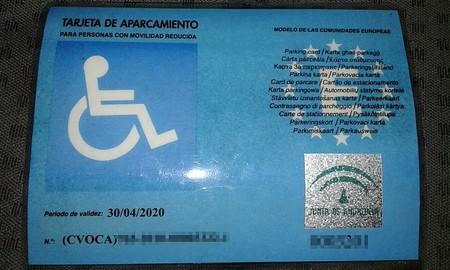 Tarjeta Pmr Andalucia