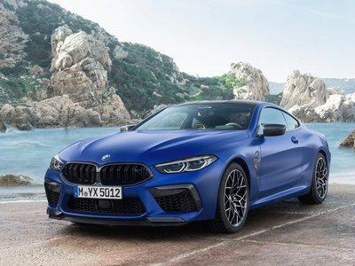 BMW no tendrá un super coche al nivel del Audi R8 y Mercedes AMG-GT, para eso está el M8