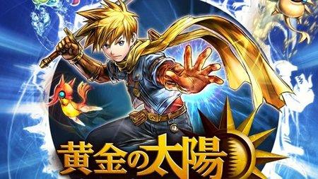 'Golden Sun: Dark Dawn', tráiler de uno de los últimos grandes de Nintendo DS