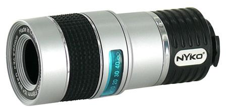 zoom_lensl-noscale.jpg