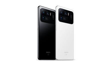 Xiaomi Mi 11 Ultra2