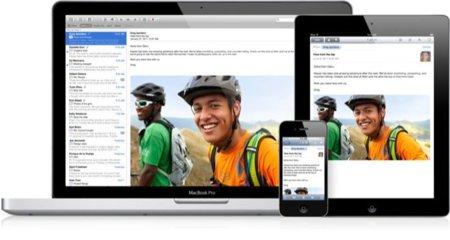 Apple envía un email aclarando que pasa con los usuarios de MobileMe