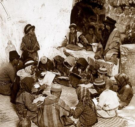 Una Escuela En Ramah Palestina